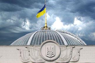 Рада обновила соглашение о научном сотрудничестве с США