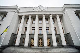 Судебная реформа принята Верховной Радой: к чему готовиться украинцам