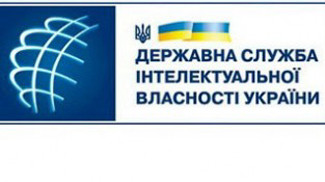 В Украине появится Национальный офис интеллектуальной собственности